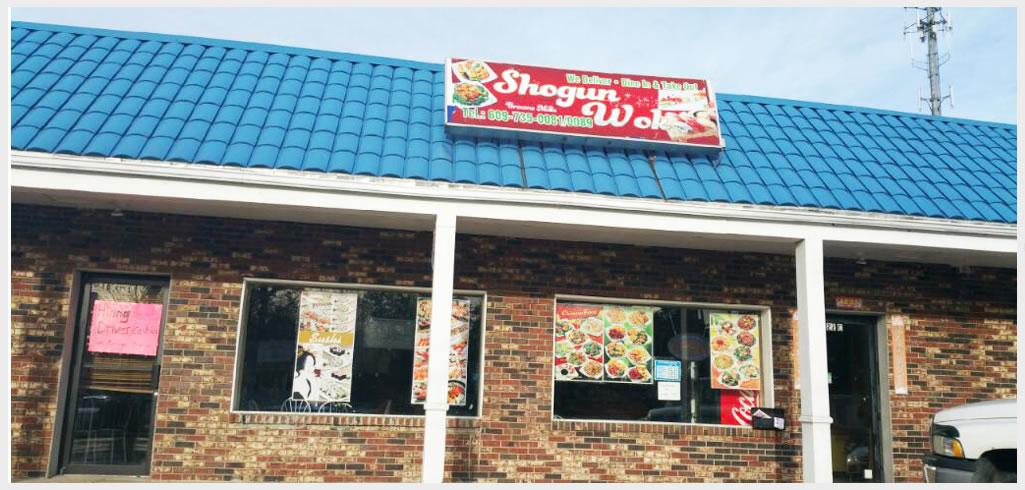 Chinese Food Kenvil Nj